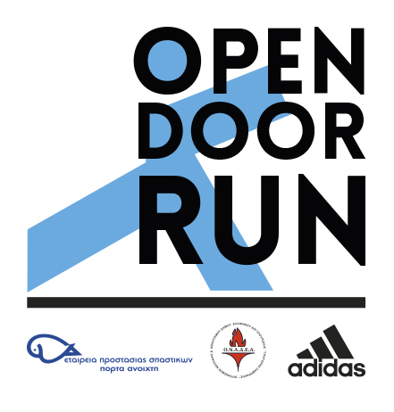 OPEN_DOOR_RUN_logo